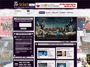 Yoticket.net